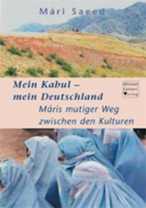 Mein Kabul - mein Deutschland